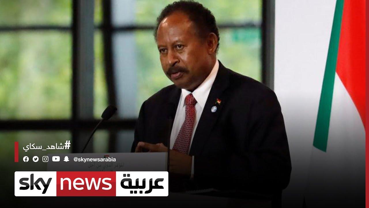 حمدوك: يجب وقف التصعيد بين كل الأطراف واللجوء للحوار  - نشر قبل 2 ساعة