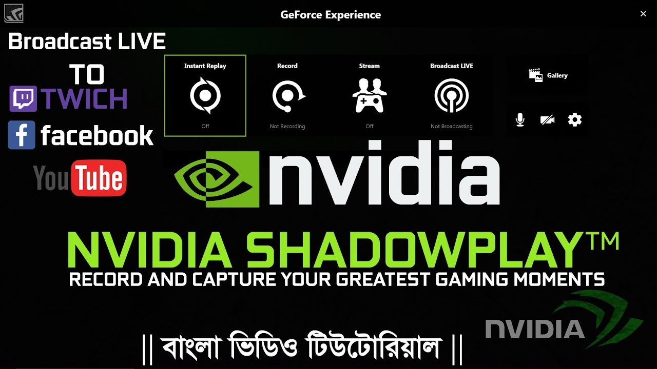 Nvidia screen recorder desktop | Capture Every Win With GeForce