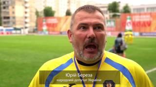 Суперкубок Захисника на Оболонь Арені
