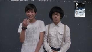 2016年11月9日(水)~24日(木) 俳優座5階稽古場(六本木) 出演:伊...
