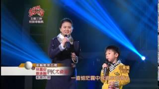 104.02.01 超級紅人榜 林喬安+蔡承融─白鷺鷥(黃品源)