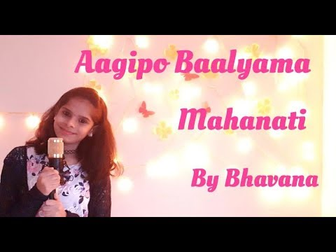 Aagipo Baalyama Cover Song - By Bhavana / Mahanati / Ramya Behara / Mickey J Meyer