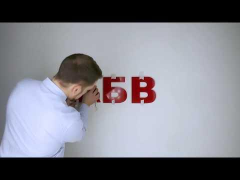 Как прикрепить оргстекло к стене