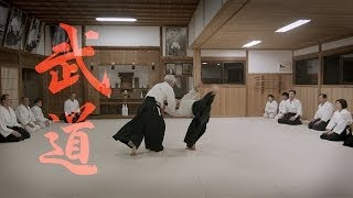 WARRIORS OF BUDO Trailer by Empty Mind Films