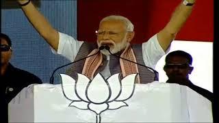 PM Modi addresses Public Meeting at Madha, Maharashtra : 17.04.2019