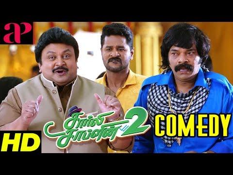 Charlie Chaplin 2 Tamil Movie Comedy Scenes | Vol 2 | Prabhu Deva | Ravi Mariya | Prabhu