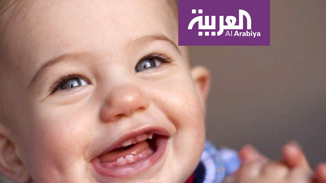 صباح العربية ما هو سبب تأخر ظهور أسنان الأطفال Youtube