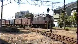 岳南鉄道ワム車貨物列車です。