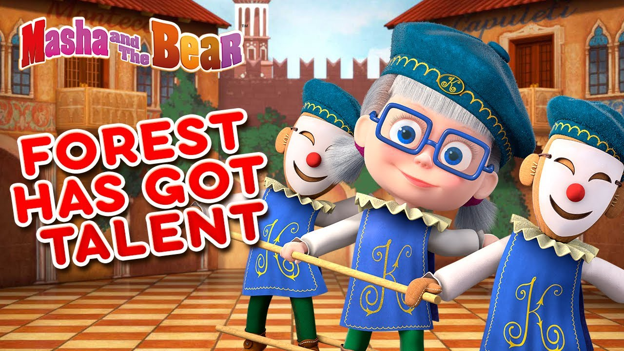 Masha and the Bear 👱♀️🐻 FOREST HAS GOT TALENT 💃🩰 Best episodes cartoon collection 🎬