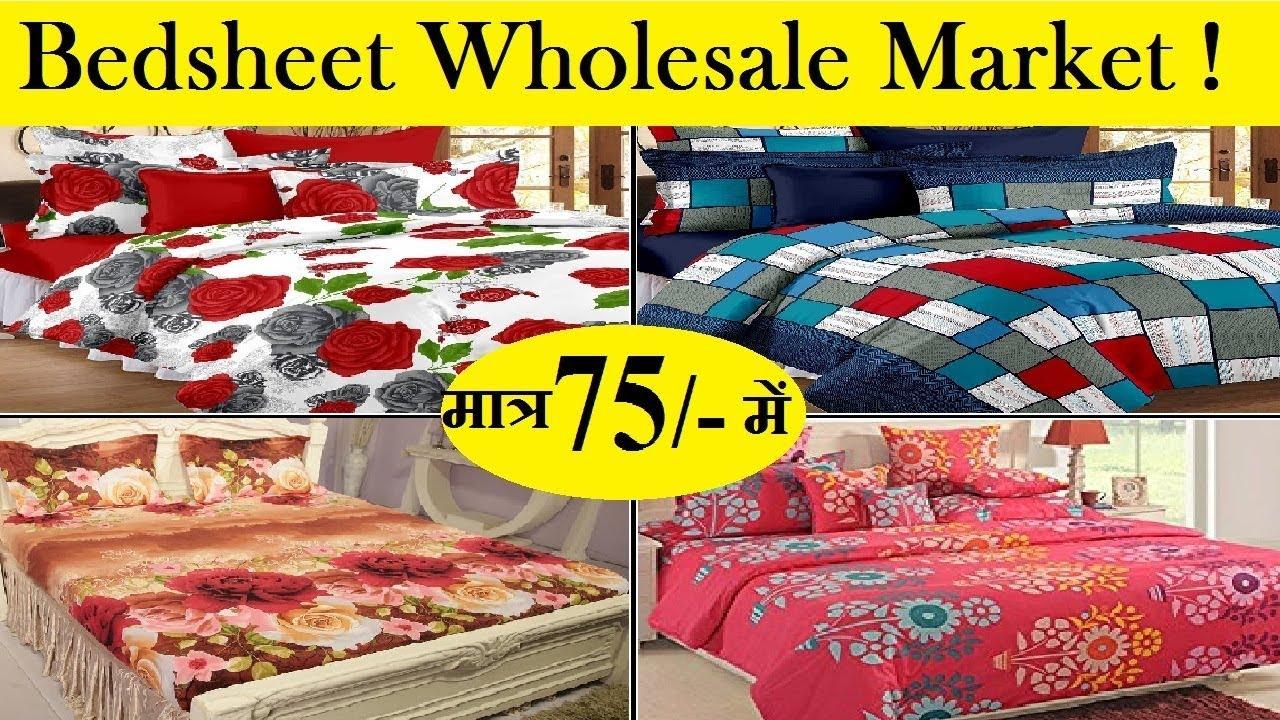 Bedsheet U0026 Blanket Wholesale Market ! Signature Branded Bedsheet ! Wholesale/Retail  !
