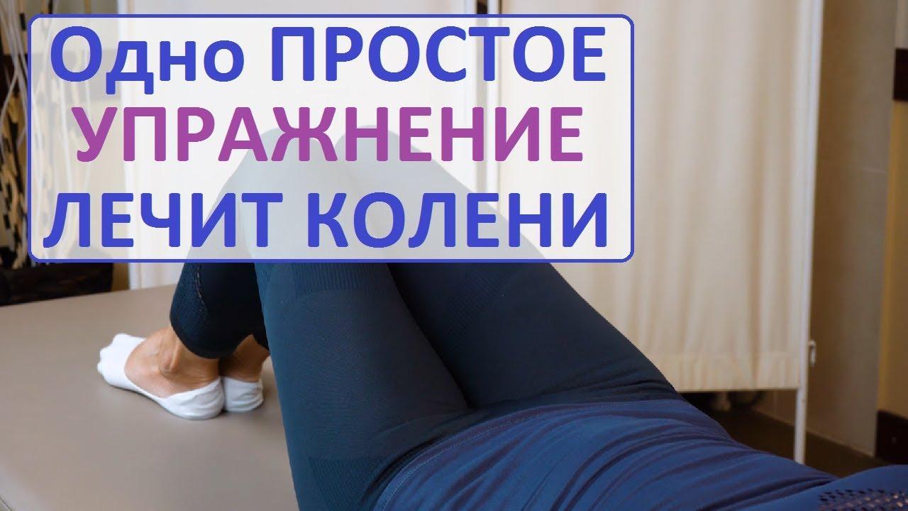 Шейный остеохондроз повышает давление лечение