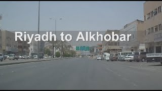 riyadh to alkhobar city center then to halfmoon beach aug 7 2013