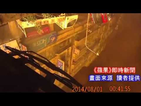 Angle from Taiwan Gas Explosion