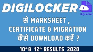 NEW UPDATE CBSE RESULTS 2020. How to Download your marksheet from Digilocker app ? Complete Guidance
