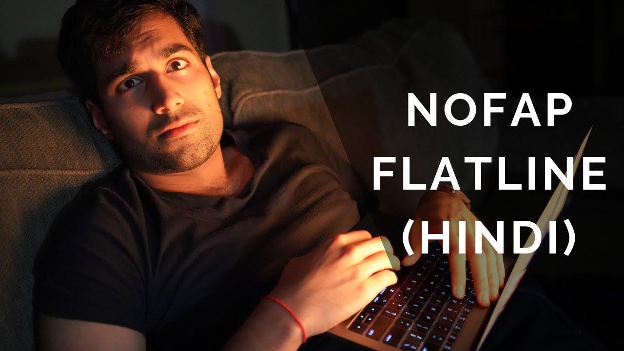 NoFap Flatline   Hindi - YouTube