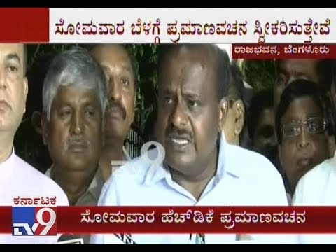 HD Kumaraswamy To Take Oath As CM On Monday, HDK Addresses Media After Meeting Governor