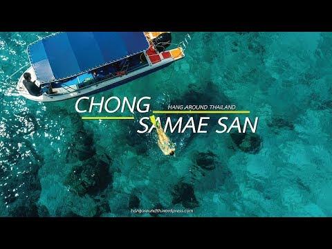 Snorkeling Trip | Chong Samae San, Sattahip, Chonburi