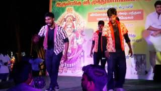 Gana Maical songs dance