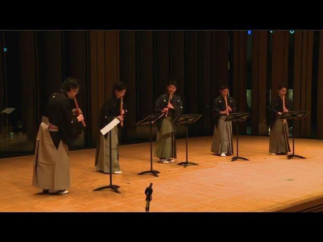 """""""Shakuhachi Five"""" for 5 shakuhachis - Dai FUJIKURA"""