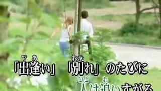 波乗りジョニー 動画・レビュー「桑田佳祐」|歌詞検索サイト ...