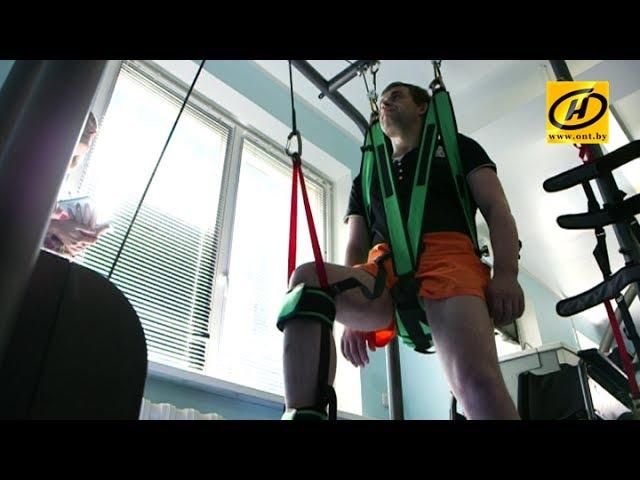 """Мой бизнес: белорусский проект """"Тринити"""", инновационный реабилитационный тренажёр"""