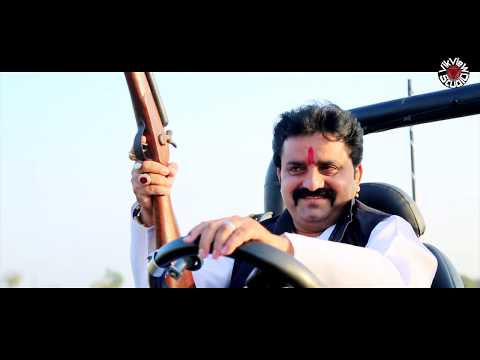 Jagirdar | Vishal Kaviraj | New Latest Super Hit Best Gujarati Full HD Video Song 2018 |