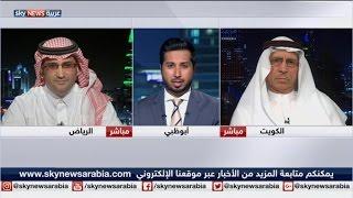 مناورات سعودية في مياه الخليج العربي ومضيق هرمز