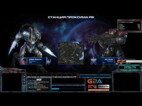 TaKe's Penthouse Party 2 - Группа C и D - StarCraft 2 с ZERGTV