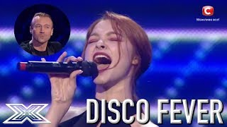 DARING Disco Audition on The X Factor Ukraine | X Factor Global