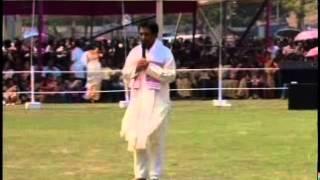 Ami Asomiya Nahao Dukhiya