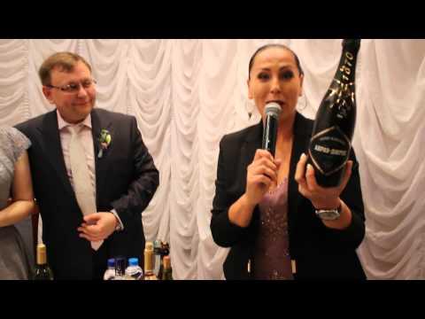 ведущая на свадьбу в Тюмени Ольга Орлова т. 890-44-927-417