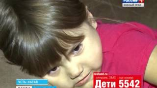 Девочке из Усть Катава нужна помощь