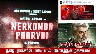 Tamilrockers Movie