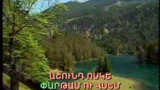 Armenian KARAOKE Im Yerevan