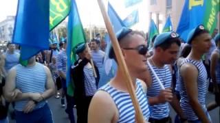 Продолжение шествия. День ВДВ в Барнауле