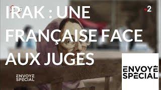 Envoyé spécial. Irak : une Française face aux juges - 22 mars 2018 (France 2)