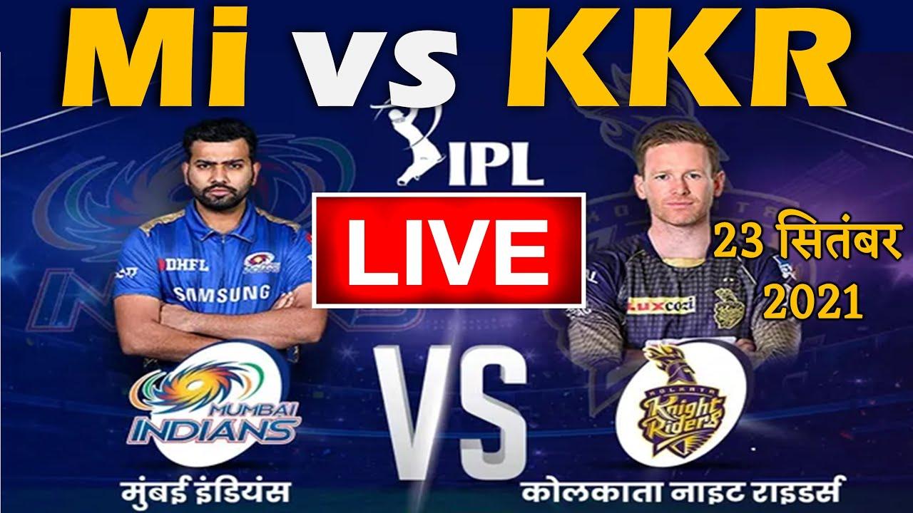 IPL 2021 MI vs KKR Live Streaming: How to Watch Mumbai Indians vs Kolkata Knight Riders Live Online