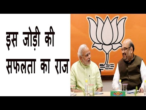 Why Modi-Amit Shah So Successful [Hindi]
