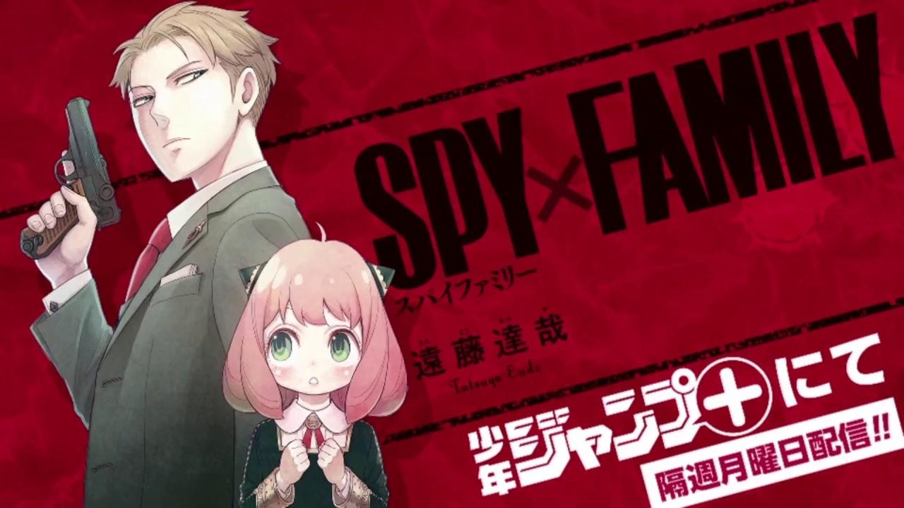 Family Spy