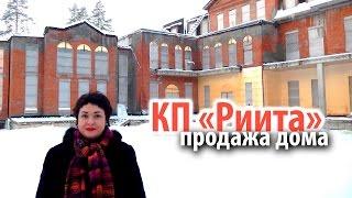 видео купить бетон в Одинцовском районе