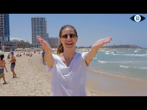 21see Presents: Explore Tel-Aviv With Israel's Renny Grinshpan