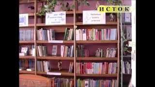 Обзор  книг для подростков и родителей 2 04 2014