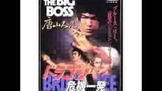 THE BIG BOSS(1971)-opening