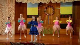 Звітний концерт ЗОШ  №17 м.Луцьк 2016