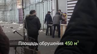 Пять человек доставлены в больницу после обвала крыши на рынке «Дордой»
