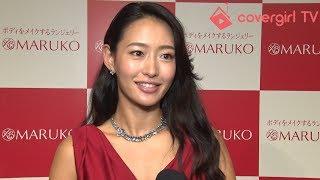 ボディメイクに特化したランジェリーブランド「MARUKO」の イメージキャラクターを務めるモデルの石黒エレナさんに インタビューしてきました! 実際に「MARUKO」の ...