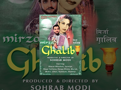 Mirza Ghalib | Bollywood Dialogues By Hindi Movies | Filmy