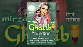 Mirza ghalib (1954) - full hindi, urdu movie - superhit bollywood old film