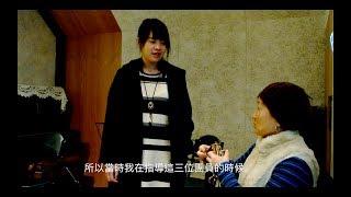【米特人物誌】黃子芸老師