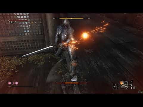 鎧甲武士 隻狼 超級速殺 手殘道具流